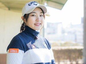 20歳を迎えるゴルファー三浦桃香がいつも笑顔でプレーできる理由。