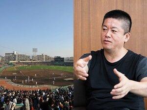 """ホリエモン新球団はなぜ""""ソフトバンク一色""""の福岡に拠点を置くのか 「もうホークスの営業マンの息がかかっていない会社はない」"""