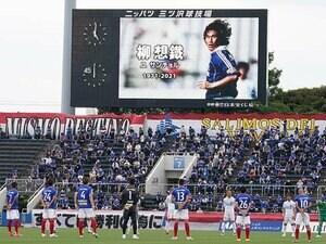 """【追悼】""""超人的に頑張る男""""ユ・サンチョルが日本で一度だけ流した「悔し涙」…通訳が明かす""""兄貴分""""の素顔"""