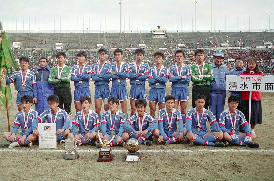 負けても高校サッカー史上最強。山田、名波ら1990年の清商伝説。<Number Web> photograph by NIKKAN SPORTS