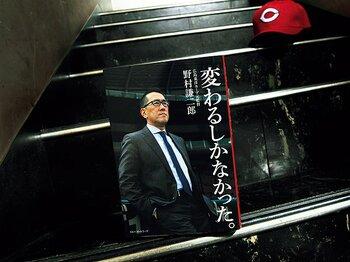 チームは一歩ずつ階段を上る。~野村謙二郎が記したカープの成長~<Number Web> photograph by Wataru Sato