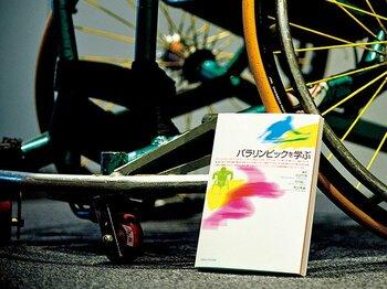 パラリンピックの可能性を感じて欲しい。~知ると楽しい大会の歴史と魅力~<Number Web> photograph by Wataru Sato