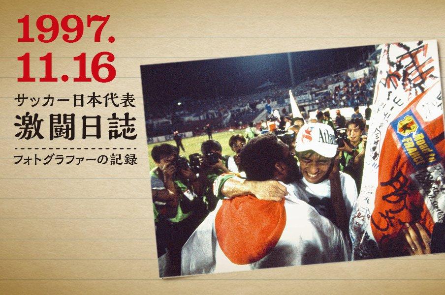 フォトグラファー清水和良が撮った激闘の瞬間<Number Web> photograph by Kazuyoshi Shimizu