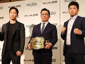 朝倉未来ついに参戦!斎藤裕戦に「俺の相手じゃない」 大阪で電撃開催、RIZINフェザー級初代王座は…