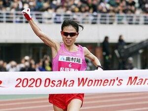 松田瑞生「これでダメならやめよう」大阪国際を制した目標設定と猛練習。
