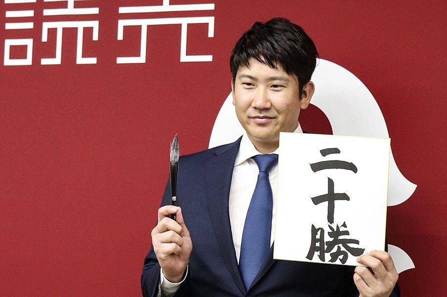 成長するため、あえて立ち止まる。巨人・菅野智之、真のエースへの道。<Number Web> photograph by Kyodo News