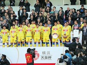 """好ゲームは決着後も""""余韻""""を残す。天皇杯決勝、G大阪と山形の好感。"""
