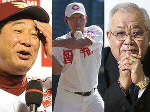 """星野仙一「あいつは、ええ指導者に」 野村克也も認めた「野球頭脳」…中谷仁監督42歳に""""新世代の名将""""感〈智弁和歌山〉――2021上半期 BEST5"""