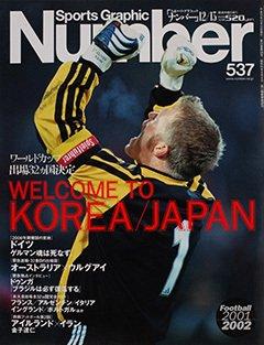 WELCOME TO KOREA / JAPAN