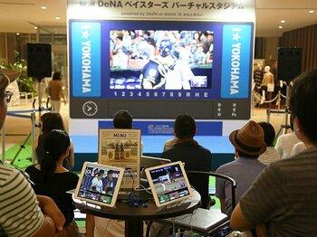 ネットの野球中継で大盛り上がり!DeNAが仕掛けたバーチャルスタジアム。<Number Web> photograph by YDB