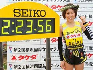 次世代のマラソン女王となれるか?横浜国際女子で優勝した尾崎好美。