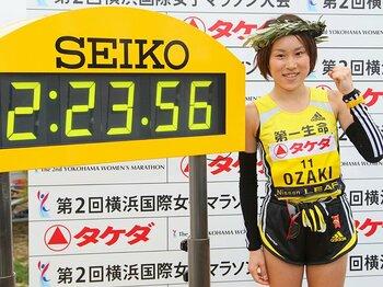 次世代のマラソン女王となれるか?横浜国際女子で優勝した尾崎好美。<Number Web> photograph by AFLO
