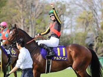 今年の牡馬が弱い、は間違いだった。皐月賞をレコードでアルアインが制覇。<Number Web> photograph by Yuji Takahashi