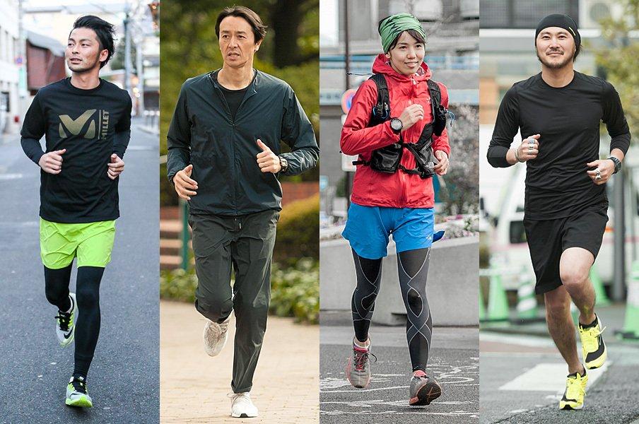 """やっぱり走っている人はカッコいい!街で、公園で、皇居で。お洒落ランナーをスナップ!~""""山""""の恩恵編~<Number Web> photograph by Wataru Sato"""