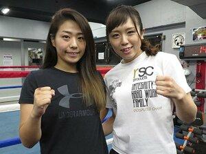 女子ボクシング界に変革の時が……。2人の逸材、谷山佳菜子と千本瑞規。