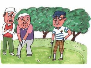 国家公務員の「ゴルフ解禁」、どう思う?
