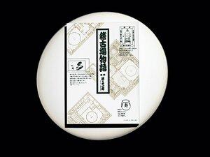 『稽古場物語』大相撲記者が描いた俯瞰図は、マニアも素人も必見の緻密さ。