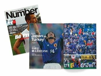 <ナンバーW杯傑作選/'02年6月掲載> 日本は燃え尽きたのか。 ~決勝T・トルコ戦、空虚な敗北~<Number Web> photograph by Michi Ishijima/Naoya Sanuki/Kazuaki Nishiyama(JMPA)