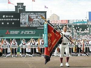 大阪桐蔭、たった1人の優勝旗返還。届かなかった甲子園と、最後の意地。